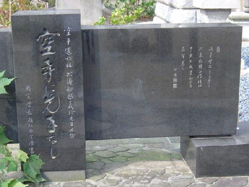 Dojo Kun Gichin Funakoshi